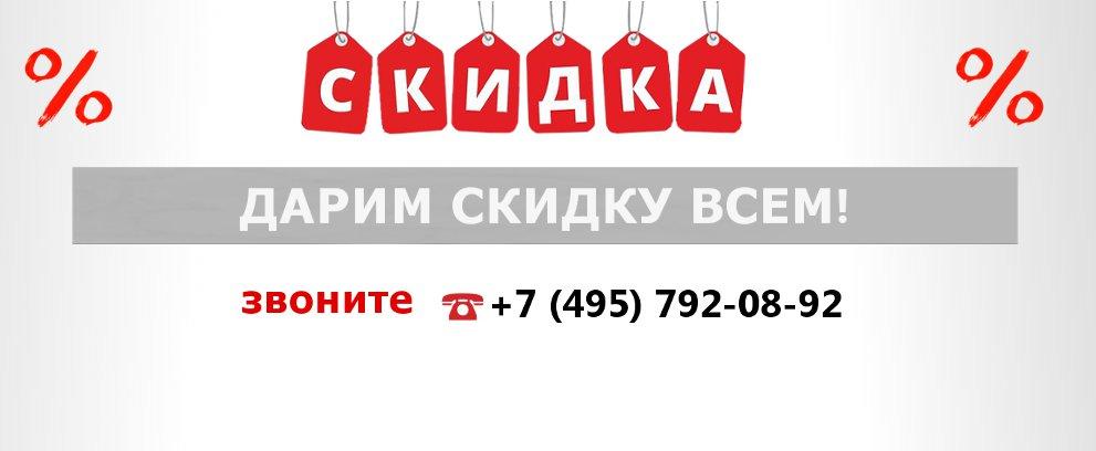 Ко Дню матери 12 октября торговый Дом РАДУГА дарит 10% скидки на ... | 408x991